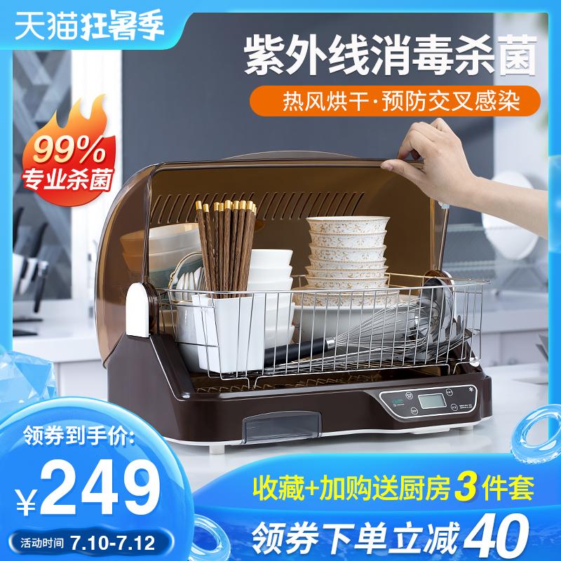 Посудомоечные машины / Стерилизаторы для посуды Артикул 544672469679