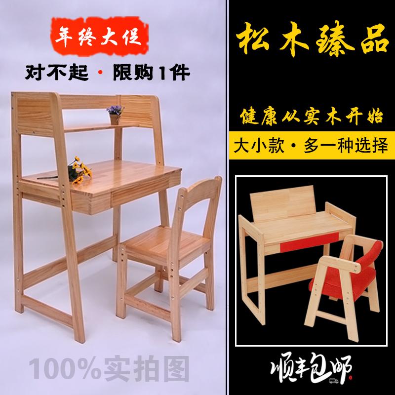 Детские столы и стулья Артикул 534611548846