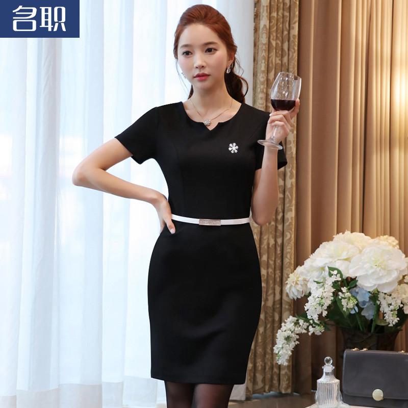 连衣裙女夏2018新款韩版时尚气质正式场合裙子黑色职业工装工作服