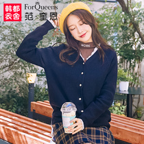 Fanquin big size Womens wear Korean version fat MM2018 winter clothes new cardigan micro fat tide loose skinny sweater