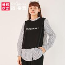 范奎恩大码女装胖MM上衣2020秋装新假两件小众宽松拼接百搭衬衫