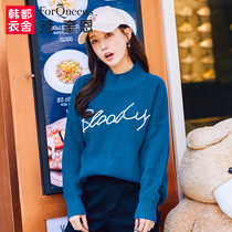 Fanquin big size womens fat mm2018 winter clothes new tide fat sister big code skinny sweater foreign gas knitwear
