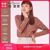 范奎恩韩版大码女装胖mm2021春装装新款刺绣玻尿酸打底衫百搭T恤