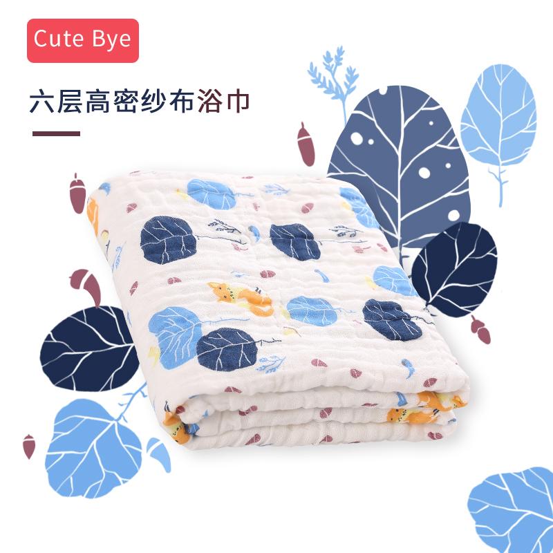 婴儿浴巾纯棉纱布超柔吸水婴幼儿洗澡毛巾新生儿童被子初生宝宝毯