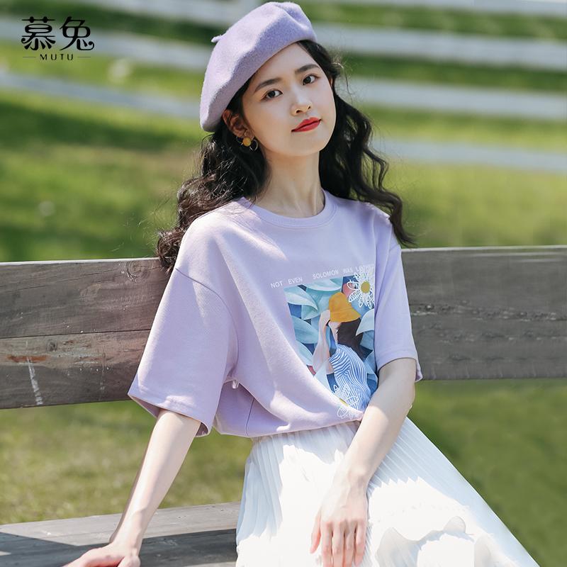 ins超火紫色短袖t恤女夏2021新款宽松少女半袖网红上衣纯棉体恤潮