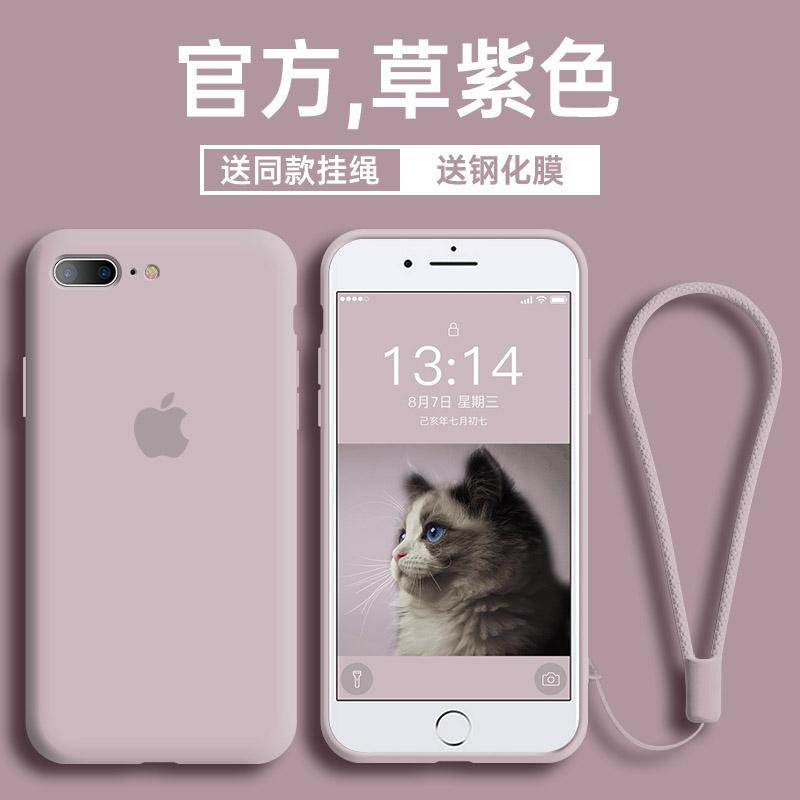 苹果7plus手机壳液态硅胶iphone8新款7p全包防摔8plus潮牌6splus软壳iphone7女款8p网红6plus男6s简约六七八
