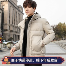 Cotton padded men's coat 2019 new winter Korean Trend hooded bread suit men's thickened cotton padded men's cotton padded jacket