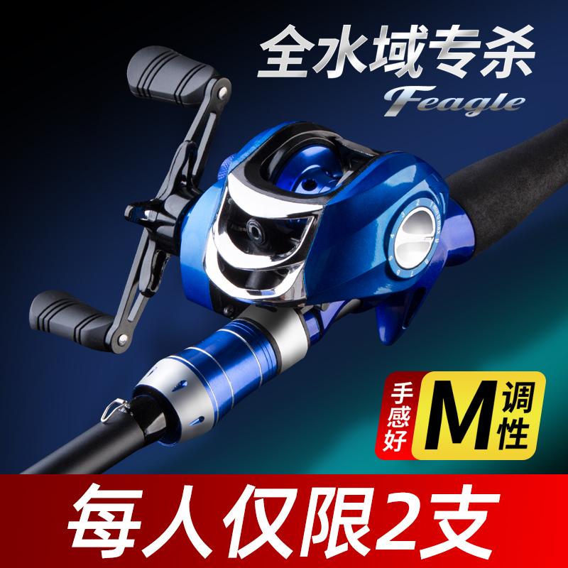 新款碳素路亚竿套装水滴轮鱼竿海竿抛竿路亚套装全套装备海钓鱼竿