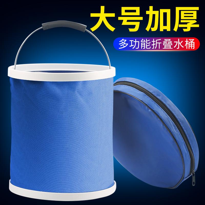 汽车用折叠水桶车载垃圾桶便携式洗车专用桶户外旅行钓鱼可伸缩筒