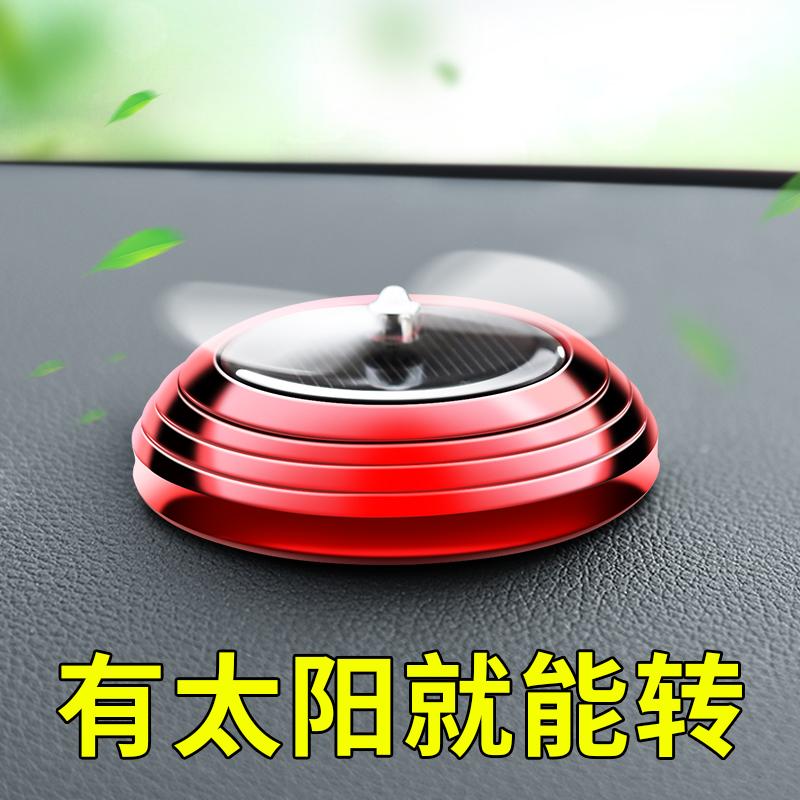 11月08日最新优惠车载汽车车内悬浮摆件香薰香水座