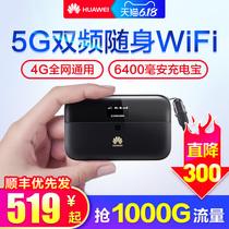 信号发射器WiFi家用CPE插手机卡转有线wifi车载随身mifi热点4g卡sim无线路由器直插4G电信联通移动三网通