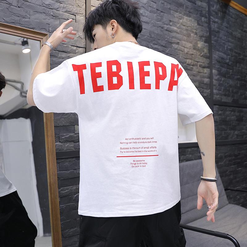 夏季新款男士短袖t恤韩版男生潮牌半袖帅气体恤潮流薄款上衣服tee11-21新券