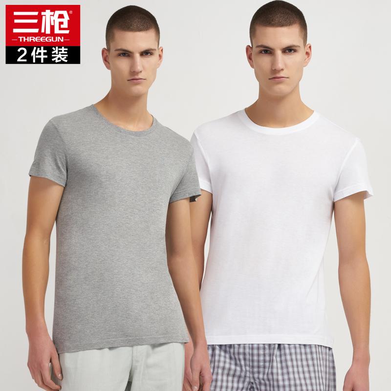 限时秒杀2件装三枪夏季男士纯色透气t恤