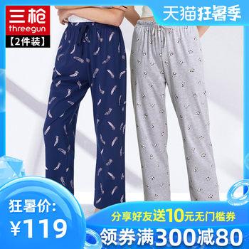 三枪睡裤女夏季纯棉家居裤2条装