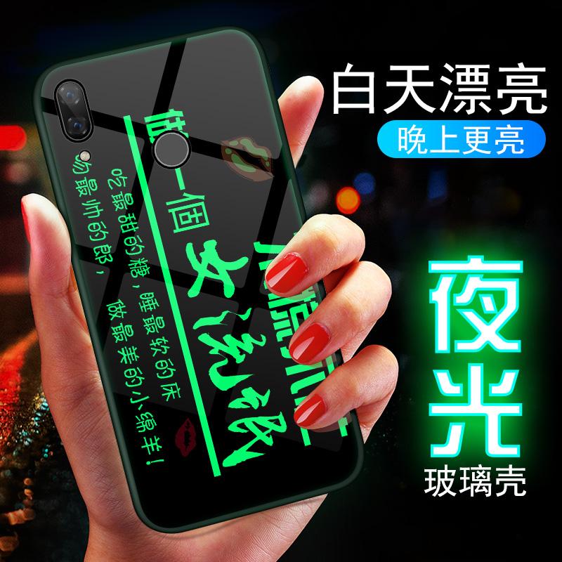 网红魅族note9手机壳套M1923夜光钢化玻璃note8镜面保护壳软男女12月03日最新优惠