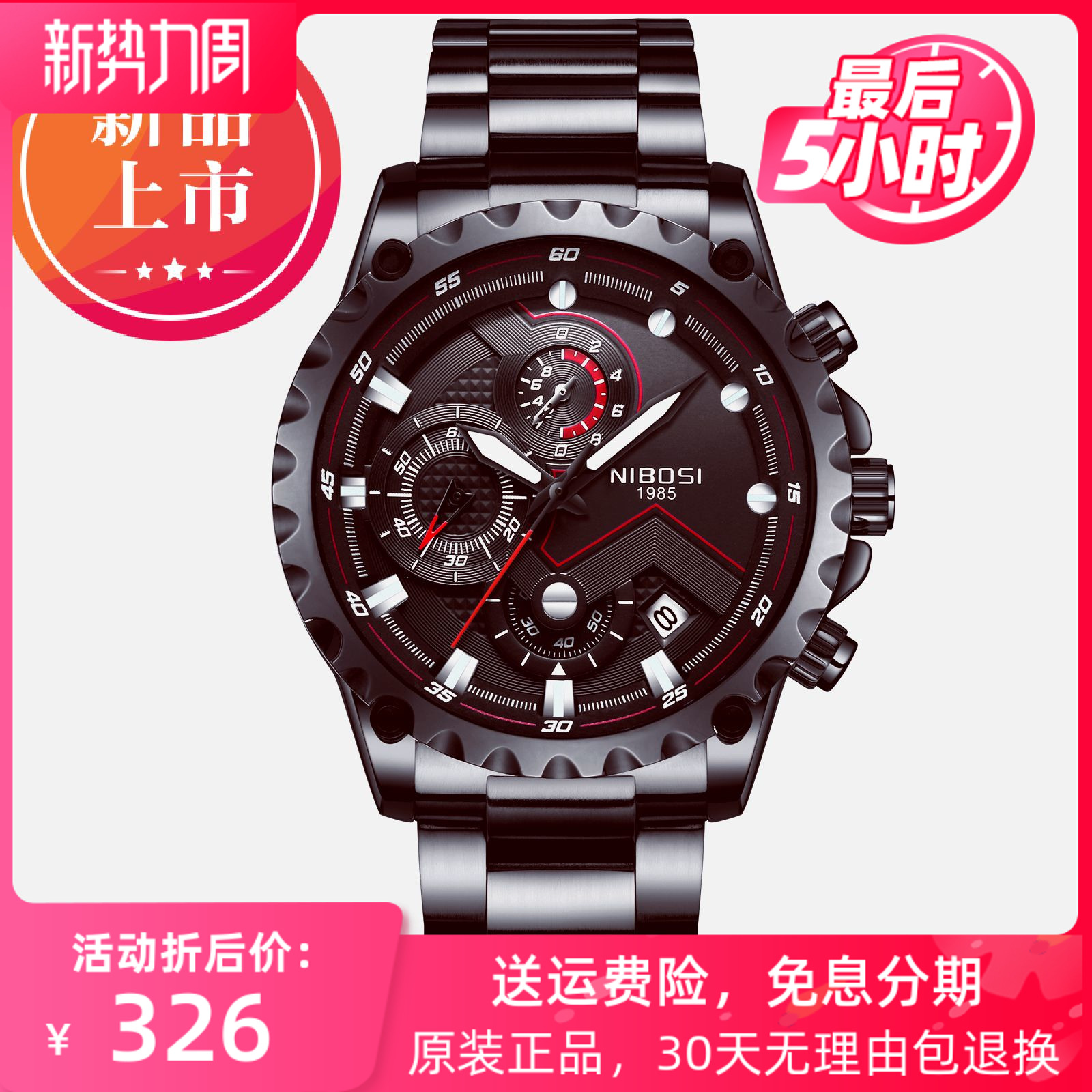 2021新款DW手表男 全自动机械石英三眼六针运动男士手表实心钢带