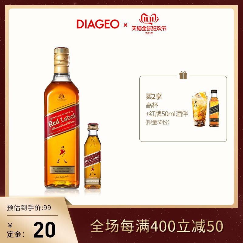 【双11预售】尊尼获加红牌红方威士忌酒700ml+50ml组合洋酒包邮