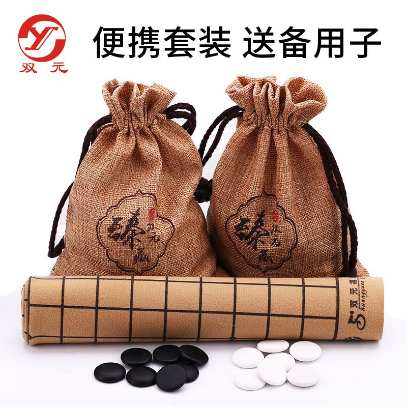 Китайские шашки Артикул 43448542413