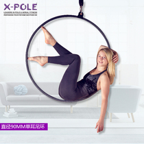 X-pole brand steel pipe dance single ear hoop Dance aerial Trader play bar acrobatic gymnastics home fitness hoop
