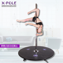 X-pole brand Dance tube rotating stationary portable commercial dance steel pipe moving ultra-thin low stage