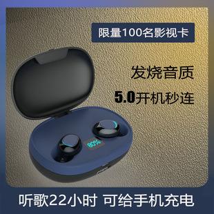 k-cool索尼双耳无线5.0隐形耳机