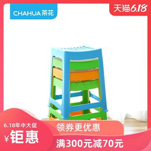 茶花塑料凳加厚塑料高凳浴室凳成人餐桌条纹凳塑料凳子办公凳凳子