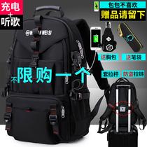 背包男双肩包旅行户外轻便旅游行李包休闲时尚潮流大容量登山书包