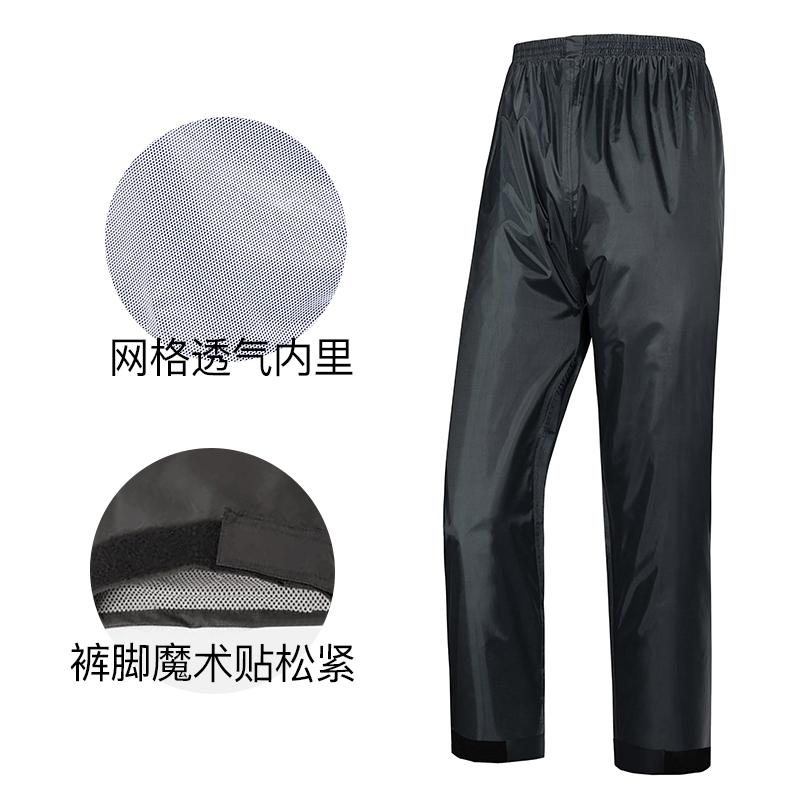 Yuzhong double layer rainpants single selling men and women adult outdoor riding wear resistant waterproof rainwear rainpants delivery site rain pants