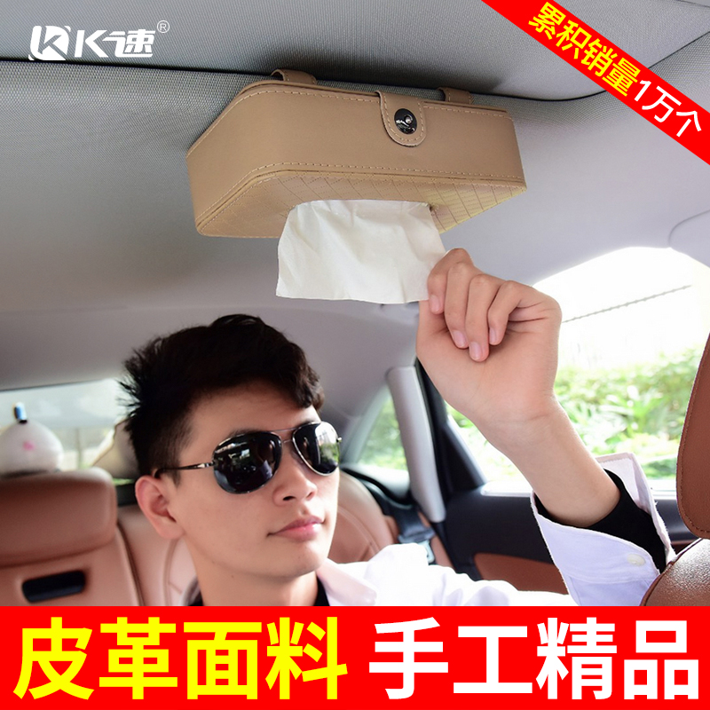 Автомобильные аксессуары для интерьера панель день окно Обратный рекламный ящик для ткани