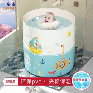 嬰兒游泳桶家用小孩游泳池新生兒童免充氣寶寶摺疊bb洗澡浴缸