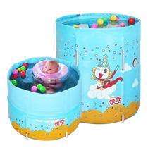 Antai Baby Swimming pool household insulation free inflatable newborn baby shower bucket kids Swimming bucket