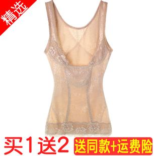 塑身背心收腹上衣正品女薄款产后束腰减肚子美体塑形燃脂瘦身内衣