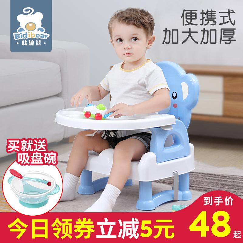 热销807件包邮儿童多功能餐椅便携式可折叠宝宝餐椅bb凳吃饭椅子家用可调节餐盘