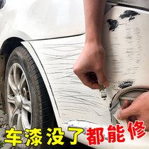 凯美瑞雷凌珍珠白超级白银色铂青铜R电影4丰田汽车补漆笔卡罗拉威驰