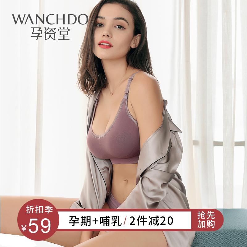 哺乳内衣胸罩喂奶防下垂聚拢有型上托无钢圈孕妇文胸怀孕期夏薄款