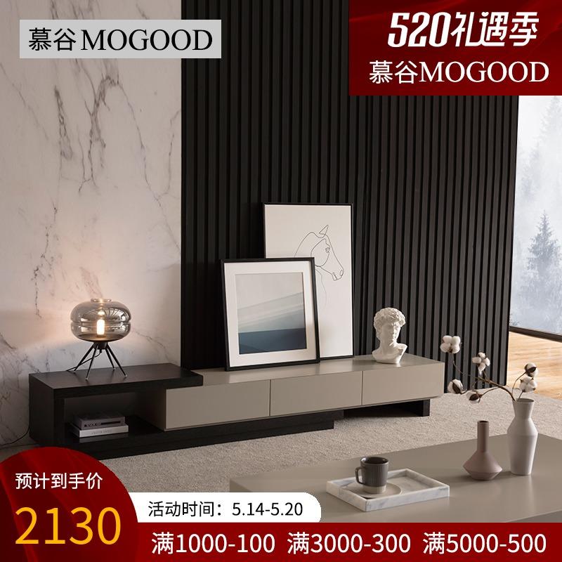 慕谷意式轻奢极简茶几电视柜组合北欧简约现代客厅成套家具可伸缩