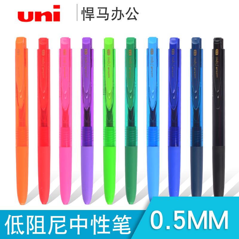 悍马办公|日本三菱UMN-155低阻尼中性笔水笔 0.5 配K6版笔芯