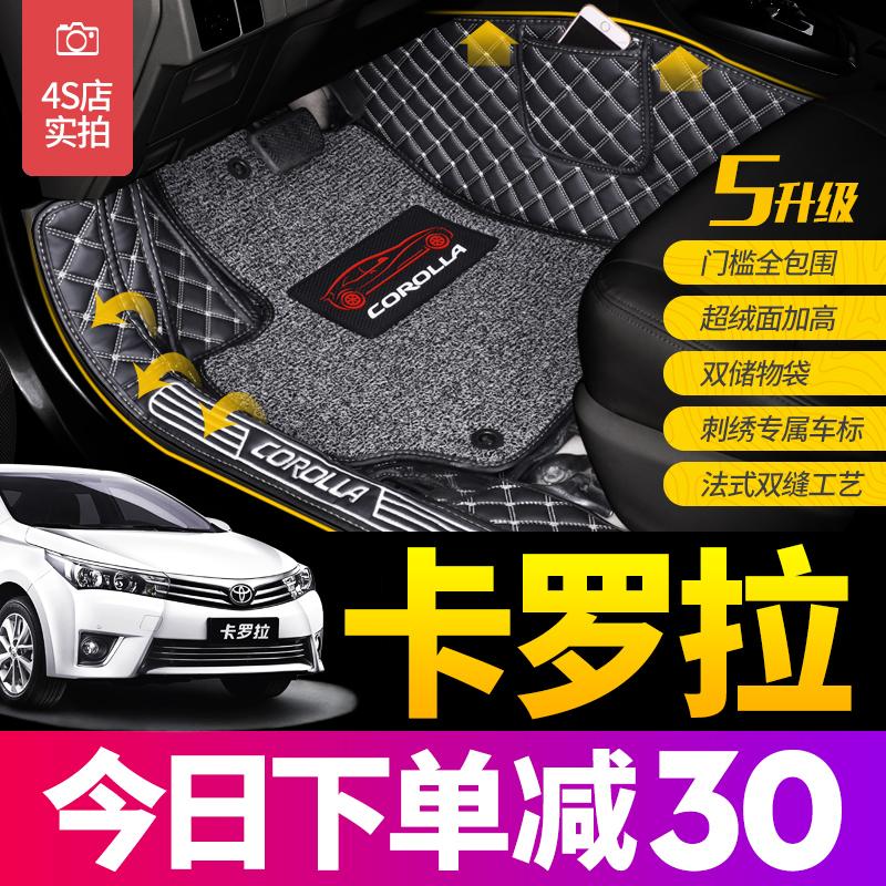 丰田卡罗拉脚垫全包围2017款18新款双擎1.2t专用全大包围汽车脚垫