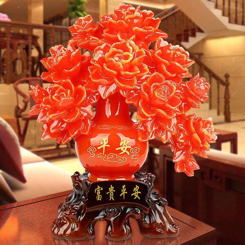结婚礼物摆件家居客厅工艺牡丹花瓶