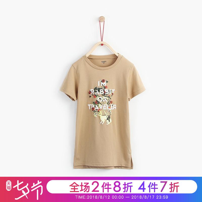 巴图巴图 2018女童短袖t恤女大童儿童上衣夏季中长款纯棉印花T恤