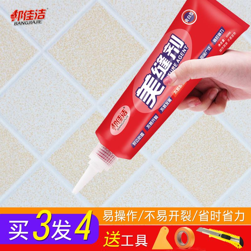 Bangjia Jiemei цементный цементный цементный цементный цементный цементный клей белый Широкий спектр использования