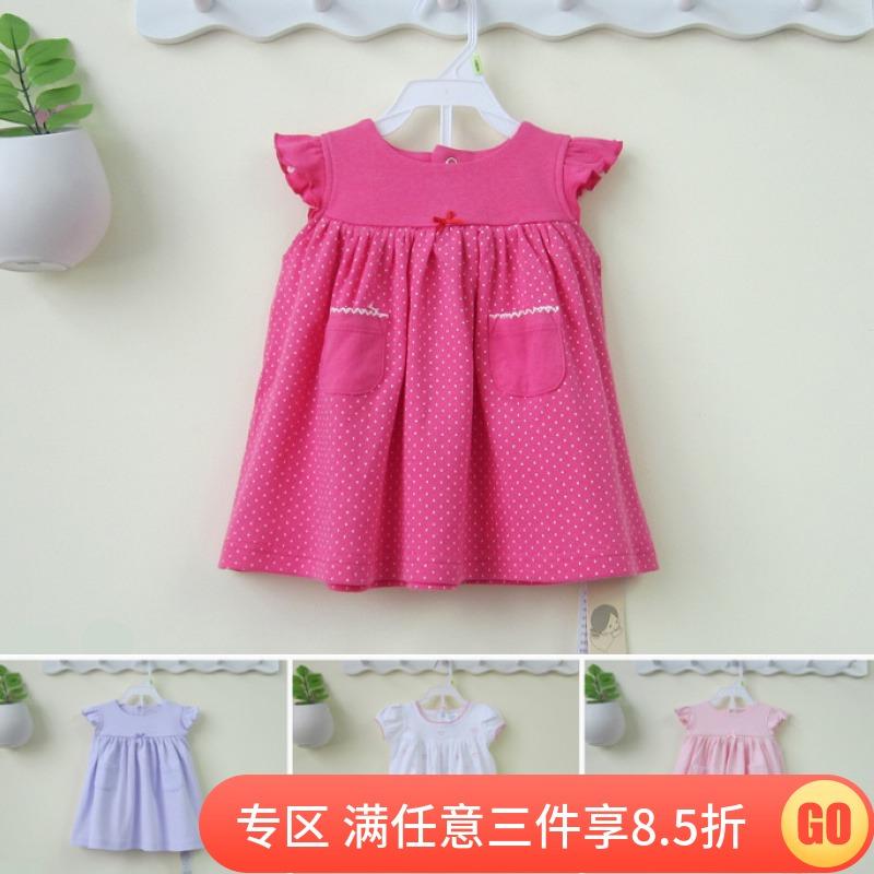 女婴儿连衣裙夏季0-1岁女宝宝夏装2公主裙子韩版潮0-12个月6衣服3