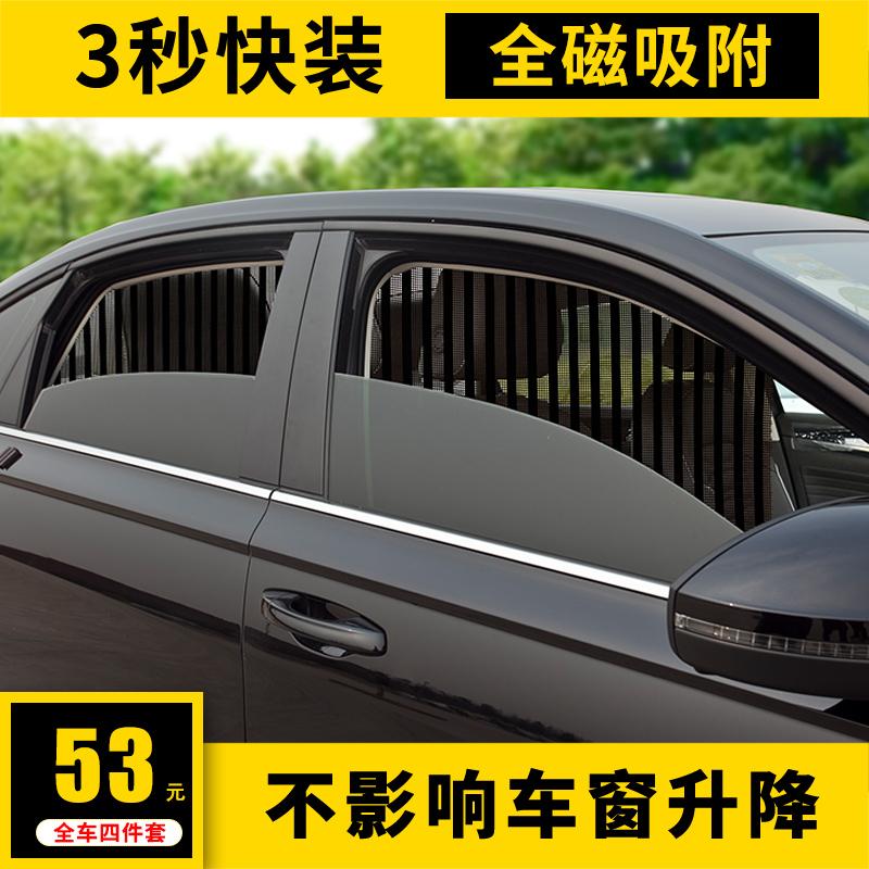 遮阳帘玻璃防晒遮光轨道遮阳挡板