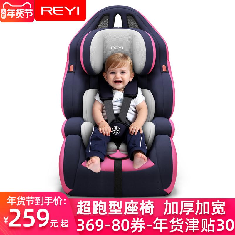 安全座椅汽车宝宝车载简易便携式档