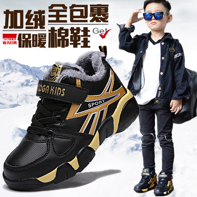 Children's cotton-padded shoes boys thick warm winter shoes plus velvet shoes 2017 new boy big virgin winter two padded shoes