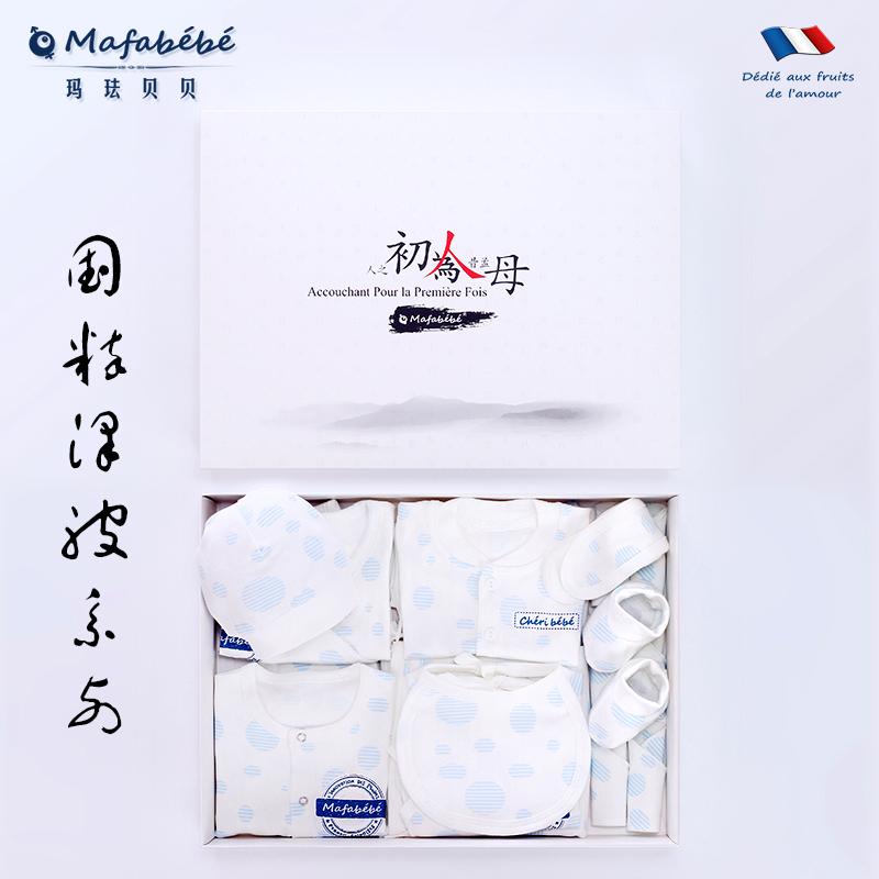 新生儿礼盒套装婴儿衣服纯棉秋冬季0-3个月6刚初出生满月宝宝用品