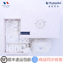 Cotton Baby clothes Newborn gift box set 0-3 months 6 spring winter newborn baby Full Moon Gift