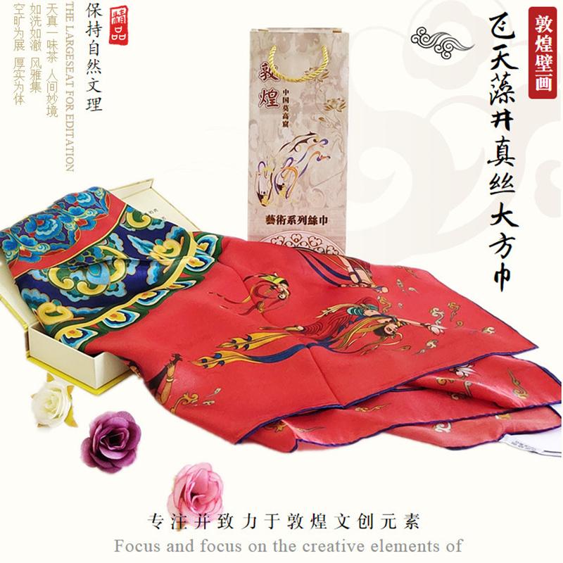 敦煌壁画中国风春秋真丝丝巾100%桑蚕丝围巾缎面杭州丝绸披肩礼品
