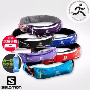 萨洛蒙 Salomon AGILE 250 跑步软水壶腰包 含250ml软水壶 马拉松