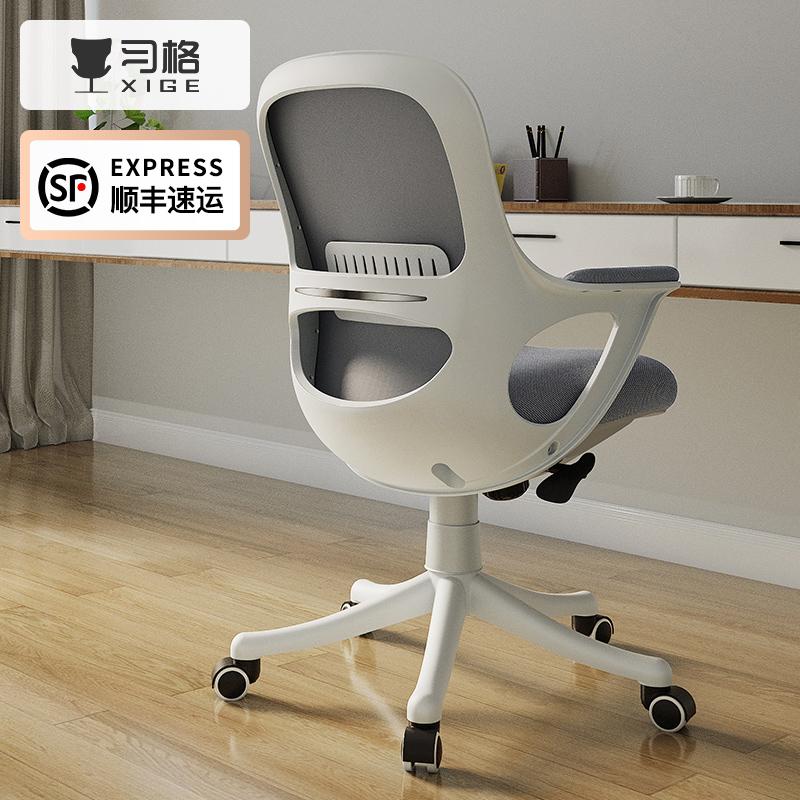 家用电脑椅学生学习座椅升降写字椅